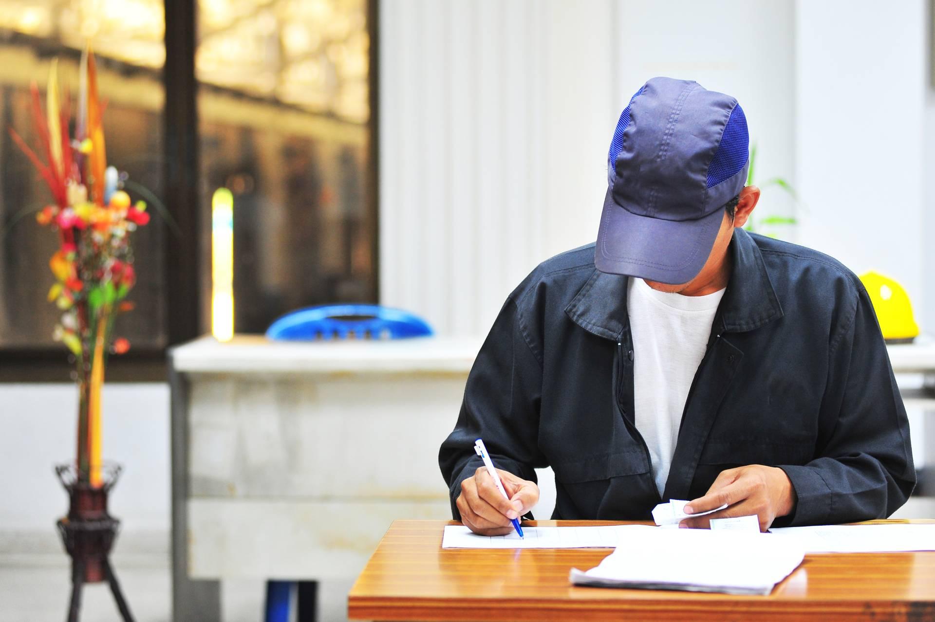 Необходимый комплект документов для прохождения процедуры категорирования